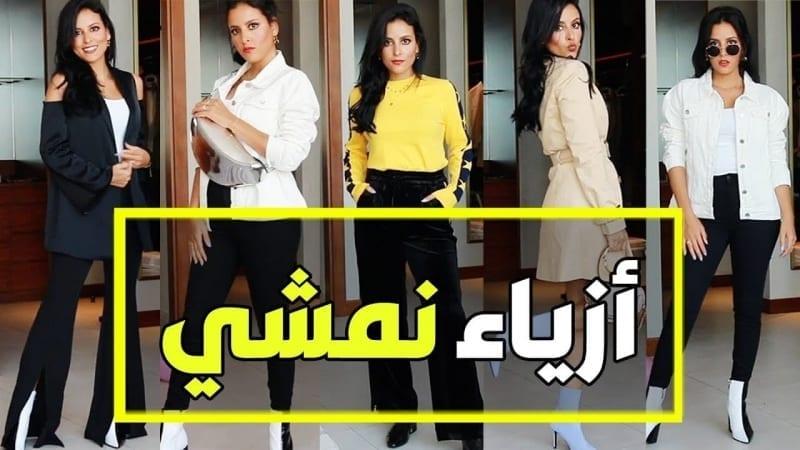 e3a8cd85e كود خصم نمشي محمد الموسى Archives - متجري اونلاين