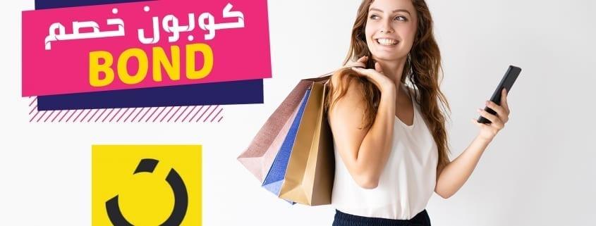 6e5722cf1 موقع نون السعودية Noon.com- العروض وطرق الدفع + كوبون خصم - متجري ...