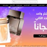 9e579503b كوبون خصم نون السعودية الإمارات مصر وما تحتاج معرفته عن متجر نون ...