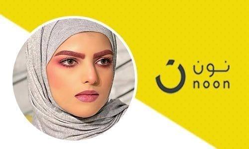 كود خصم نون سارة الودعاني تشاركه معنا في سناب المشاهير متجري اونلاين